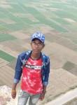 Rohit, 18  , Bihar Sharif