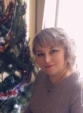 Ольга, 46, Россия, Симферополь