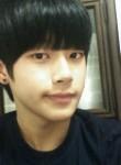 아다에요, 20  , Daegu