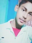 Mrl, 19  , Aurangabad (Bihar)
