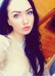 Жанна, 28 лет, Дубна (Московская обл.)