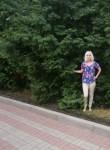 Kristina, 37, Lipetsk