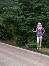 Kristina, 37, Russia, Lipetsk