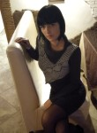 Аня, 18 лет, Лубни