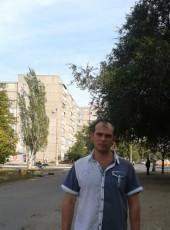 сергей, 44, Ukraine, Alchevsk