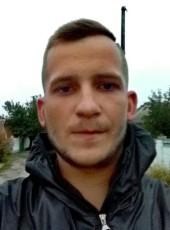 Dmitriy, 24, Ukraine, Kharkiv