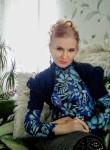 Alina, 35 лет, Дніпропетровськ