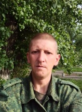 Oleg, 39, Ukraine, Luhansk