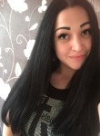 Katerina, 28, Ufa