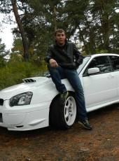 Алексей, 29, Россия, Нижневартовск