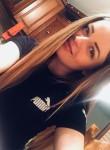 Marina, 28, Moscow