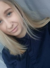 Viktoriya, 23, Russia, Saint Petersburg