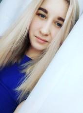 Viktoriya, 24, Russia, Saint Petersburg