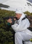Pytnik, 56  , Yelizovo