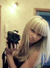 Марина, 36, Россия, Москва