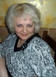 Наталья, 45 лет, Биробиджан