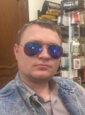 Anton, 27, Russia, Yevpatoriya