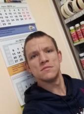 Andre, 25, Russia, Tayga