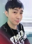 Chinkit, 35  , Chenzhou