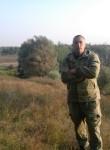 Александр, 40 лет, Пирятин