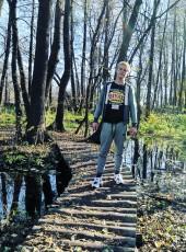 Arvegas, 21, Ukraine, Sloviansk