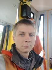 Denis, 27, Russia, Yekaterinburg
