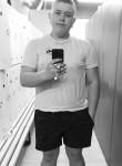 🔥 NIKITA LEVKOV 🔥, 20 лет, Біла Церква