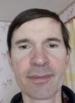 Витали, 43 года, Суми