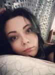 Виталина, 22 года, Москва