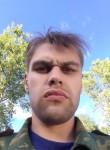 Andrey, 28  , Nelidovo