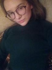 Настёна, 20, Україна, Дніпропетровськ