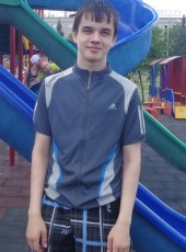 Sergey, 22, Russia, Ivanovo