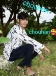 Vicky. Chouhan, 18  , Ujjain