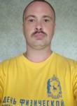 Aleksandr, 33  , Nizhniy Tagil
