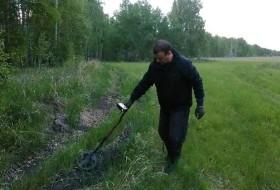 Dmitriy, 40 - Miscellaneous