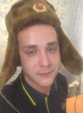 Sergey, 37, Russia, Tomsk