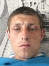 sergey, 23, Russia, Fokino