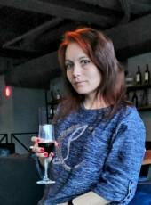 JULIA, 40, Россия, Санкт-Петербург