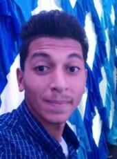 Mohamed, 20, Egypt, Cairo