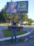Oleg, 40  , Bila Tserkva