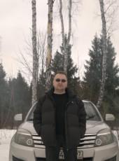 Andrey, 42, Nicaragua, Leon