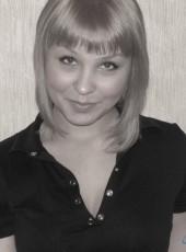 Elena, 32, Russia, Chelyabinsk