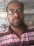 Subir, 18  , Kanchrapara