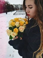 Alinochka , 19, Russia, Yekaterinburg