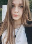 Diana, 18  , Menzelinsk