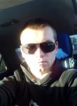 Иван, 25 лет, Петропавловск-Камчатский