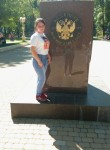 Karina, 19  , Neftegorsk