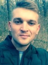 Danil, 25, Ukraine, Yasynuvata