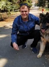 Andrey, 33, Ukraine, Horlivka