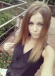 Anna, 21, Saint Petersburg